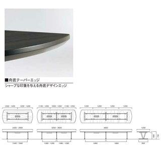 ★50%OFF★会議テーブルNNDS-2412デスクパイプ脚シャープ