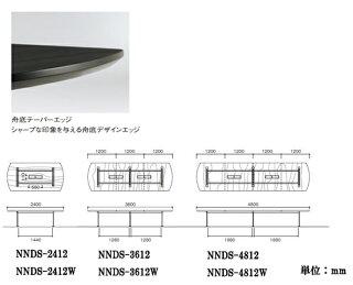 ★50%OFF★会議テーブルNNDS-4812デスク特大店舗用重役用
