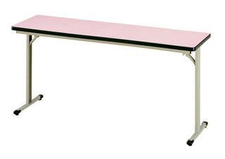 折り畳み会議テーブルT-1545折りたたみ打ち合せ