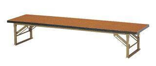 ★新品★折り畳み座卓ZP-1845S話し合い集会施設180cm