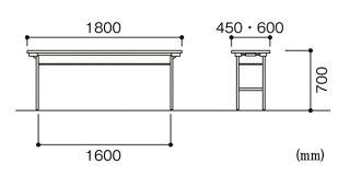 ★57%OFF★折り畳み会議テーブルNHS-1860U講習研修日本製