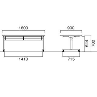 【期間限定!全品ポイント5倍〜】ダイニングテーブル幅1600mm奥行900mmソフトエッジキャスター付き折りたたみテーブルスタッキングシンプルミーティング作業台オフィスTRV-1690S