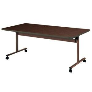 ダイニングテーブル 幅1800mm 奥行900mm ソフトエッジ キャスター付き 折りたたみテーブル 大型テーブル ミーティング スタッキング シンプル TRV-1890S