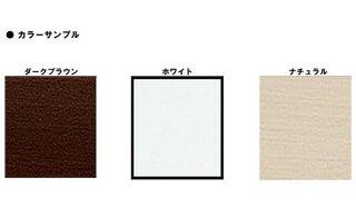 ★新品★会議用テーブル12751200mm打合せ用つくえGUTS-1275