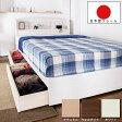 畳ベッド シングル 畳もフレームもオール日本製 防湿防虫加工 収納ベッド 収納付きベッド フロアベッド 畳 シングルベッド 和モダン おしゃれ 棚付き A331S