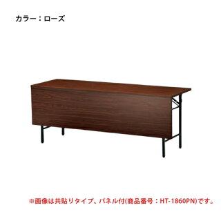 折り畳み会議テーブル面接折畳み集会机T-1545PN