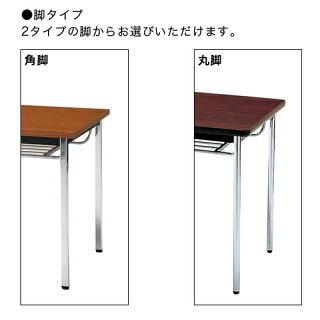 ミーティングテーブル会議用長机受付TDS-0990T