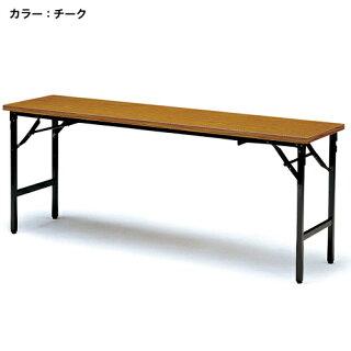 ★52%OFF★折り畳み会議テーブル座卓W180cm畳部屋HTKA-1845