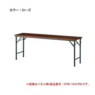 折り畳み会議テーブルワークテーブル集会TW-1275TN