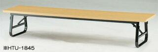 折畳テーブルTU-1545パーティーテーブル飲食店