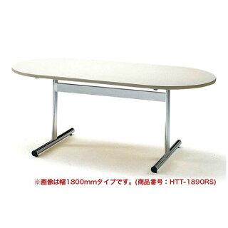 ミーティングテーブルW2100mm楕円型机TT-2105RS