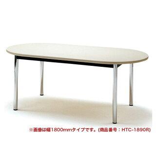 ミーティングテーブルW2100mm会議会社TC-2105R