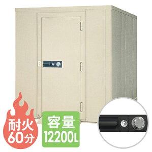 ★40%OFF★セキュリティルーム XSR-600 特大 エーコー 耐火室