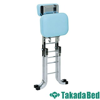 ★送料無料★折りたたみチェア7-TB-107イス診察椅子折畳み