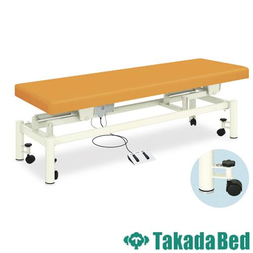電動昇降台 TB-751 ベッド キャスター付き 施術:LOOKIT オフィス家具 インテリア