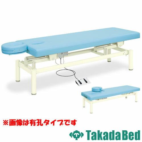電動昇降台 TB-232 ベッド 病院用 整体院 整骨院:LOOKIT オフィス家具 インテリア