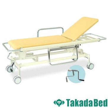 ストレッチャー TB-628 救急車 輸送 病院 昇降式 送料無料 ルキット オフィス家具 インテリア