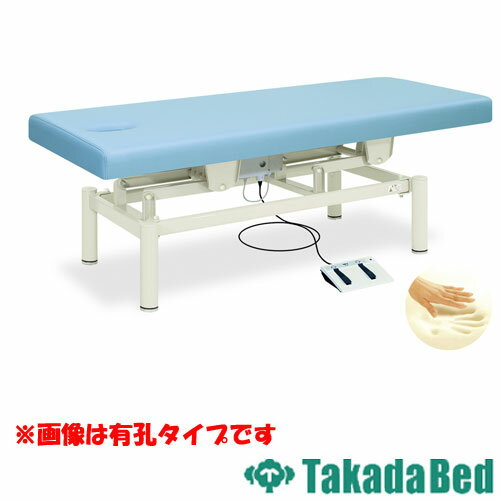 電動昇降台 TB-373 マッサージベッド 整体 病院:LOOKIT オフィス家具 インテリア