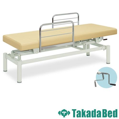 手動昇降台 TB-102 診察台 ベッド 施術ベッド 送料無料 ルキット オフィス家具 インテリア