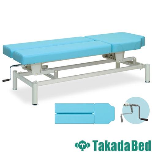 手動昇降台 TB-950 昇降式 ベッド 日本製 医療用ルキット オフィス家具 インテリア:LOOKIT オフィス家具 インテリア