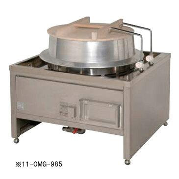 ★送料無料★ 麺釜 電気ゆで釜 蕎麦 そば うどん OMG-985