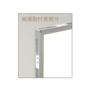 ホワイトボードパネルW1200×H1500mm映写対応スクリーンパーテーション掲示ボード展示パネルマーカー対応マグネット対応APMCV405