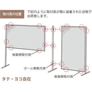 展示パネル1800×1200mm日本製両面有孔ボード薄型スリム縦横自在パーテーション掲示板パネルARU406