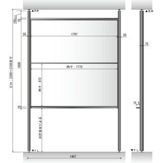 ホワイトボード上下スライド式1810×1800mmホーロー片面無地突っ張り脚付きスライドボード掲示板スライドホワイトボード大型業務用学校BHCU66LOOKITオフィス家具インテリア