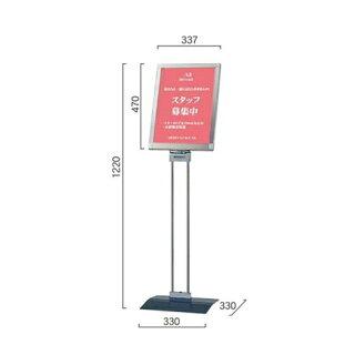 ★新品★サインスタンド掲示ボード看板オフィスGU-JPM-3TK