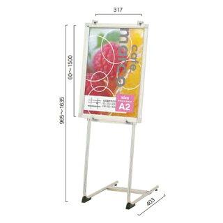 ★新品★サインスタンドパネルポスター掲示ボードGU-JVS-70