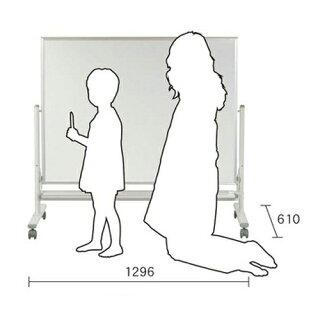 ★新品★ホワイトボード幅1210×高さ910mmホーロースチール両面無地脚付き低床子供用教室学習GU-MHL34TDN