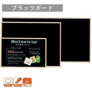 黒板W1200×H900mmスチール木枠壁掛けおしゃれ日本製掲示パネルブラックボードメニューボードメッセージボード業務用WOEB34