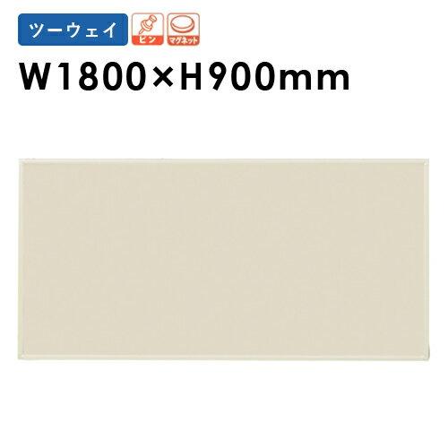 ★31%OFF★ 掲示板 コルクボード ホワイトボード 人気 RCKB36