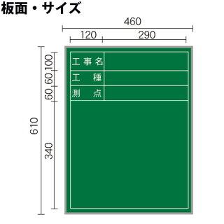 工事黒板10枚セットスチール黒板脚付きXHA07T