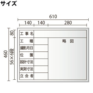 工事用ホワイトボード10枚セット脚付きXHC08T