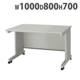 平机W1000mm送料無料PCデスクdeskNED108FCDN