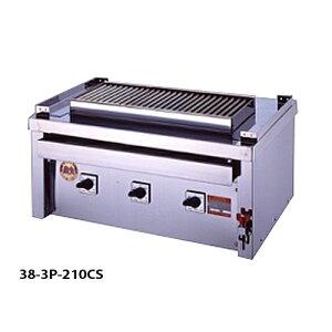★33%OFF★ 電気グリラー ステーキ用グリラー 焼物 38-3P-210CS