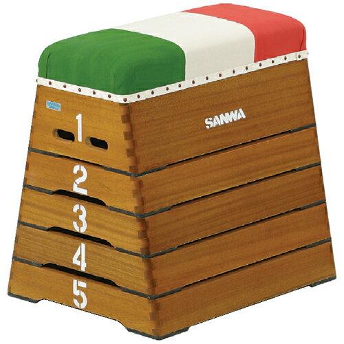 跳び箱 5段 学校 飛び箱 体操 運動 三和体育 跳箱 S-8137 LOOKIT オフィス家具 インテリア