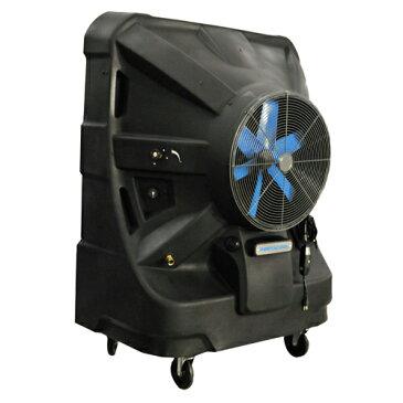 冷風扇 扇風機 送風機 工場扇風機 クーラー スポットクーラー 冷房 加湿器 空調 空調設備 体育 体操 運動場 屋内 熱中症 暑さ対策 ジェットストリーム S-7992