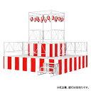 LOOKIT オフィス家具 インテリアで買える「【全品P5倍11/20 10時〜14時&最大1万円クーポン11月19日20時〜26日2時】やぐらステージ 手すり付き やぐら ステージ ステージセット 2段やぐら 2段式 折りたたみ アルミ製 イベント 夏祭り コンサート 設備 YS-2DM45」の画像です。価格は3,799,136円になります。