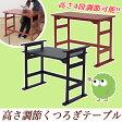 高さ調節 くつろぎテーブル テーブル リフティングテーブル 食卓テーブル ダイニングテーブル 高座椅子 車椅子 ハイテーブル 木製 昇降 送料無料 82-787-788
