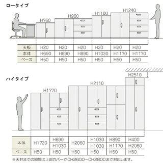 レターケース3列深型10段奥行45cm書類収納ファイル収納オフィス収納オフィス家具A4ファイル収納ユニット収納深型トレーV945-09PDB