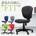 オフィスチェア モールドウレタン 肘なし 椅子 いす イス