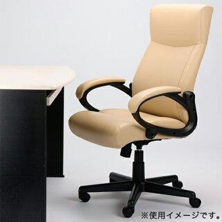 エグゼクティブチェア社長椅子オフィスチェアハイバックチェアパソコンチェアレザーおしゃれ肘付きロッキングVSS-101P