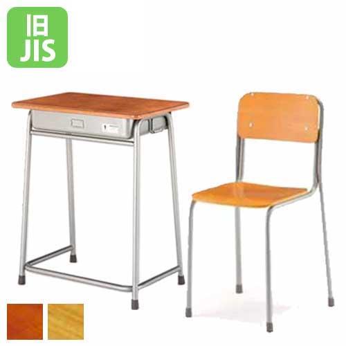 学習机 学習椅子 セット 学生机 メラミン化粧板 旧JIS規格 軽量 フック付き 学生イス スクールチェ...