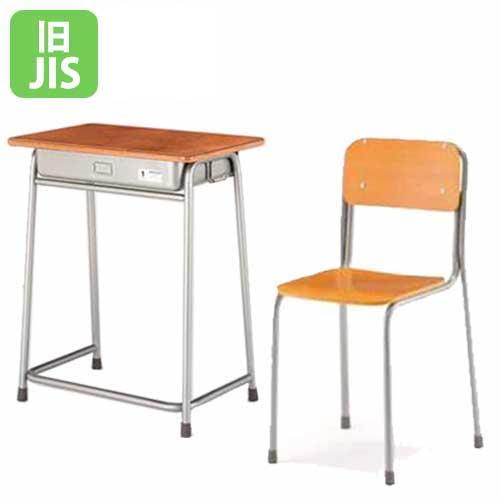 学習机 学習椅子 セット 学校机 学生机 強化合板 旧JIS規格 学生イス スクールチェア スタッキング...