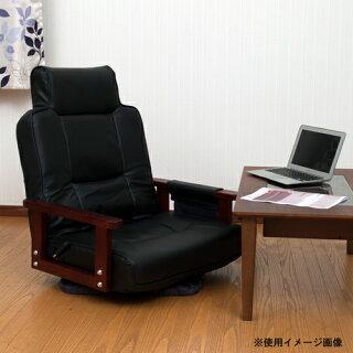 座椅子回転式肘付き大判回転肘付座椅子合成皮革張り収納付き回転座椅子肘付き座椅子リクライニングチェア折り畳みイス居間F-1350