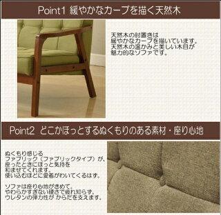 ソファテュール肘付きソファ二人掛けソファおしゃれモダンレトロ木製肘カフェリビングソファチェアS-1701