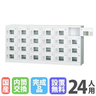 ★65%OFF★24人用ロッカー内筒交換6列4段収納43-GLK-N24YW