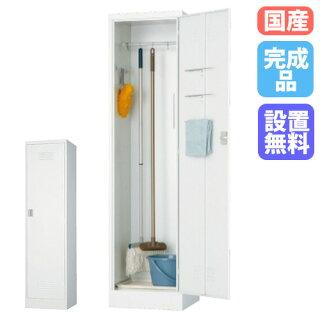 ★62%OFF★掃除用具入れ備品庫事務所完成品特価43-SY-45